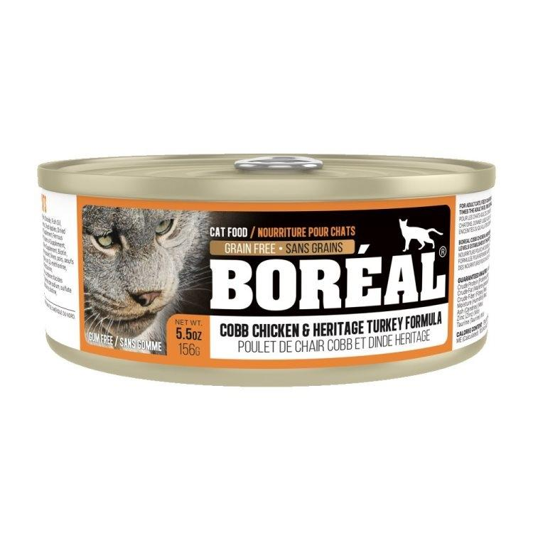 Boreal Cobb Chicken and Heritage Turkey Grain-Free Canned Cat Food, 156g can