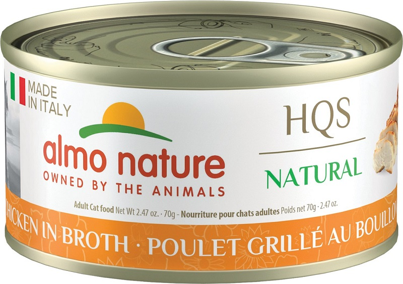 Almo Nature HQS Natural Made in Italy Grilled Chicken in Broth Adult Grain-Free Wet Cat Food, 2.47-oz