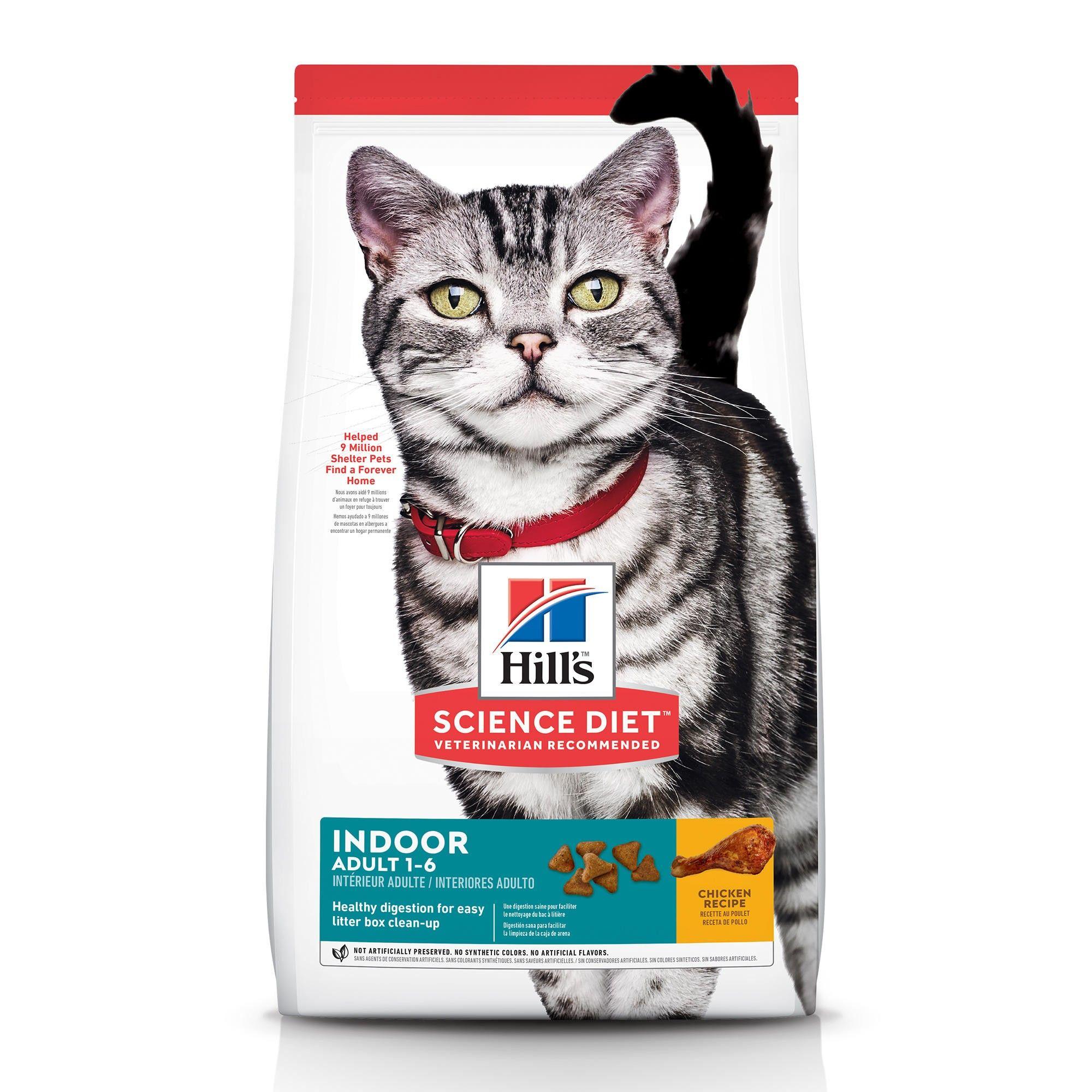 Hill's Science Diet Adult Indoor Cat Dry Cat Food Image