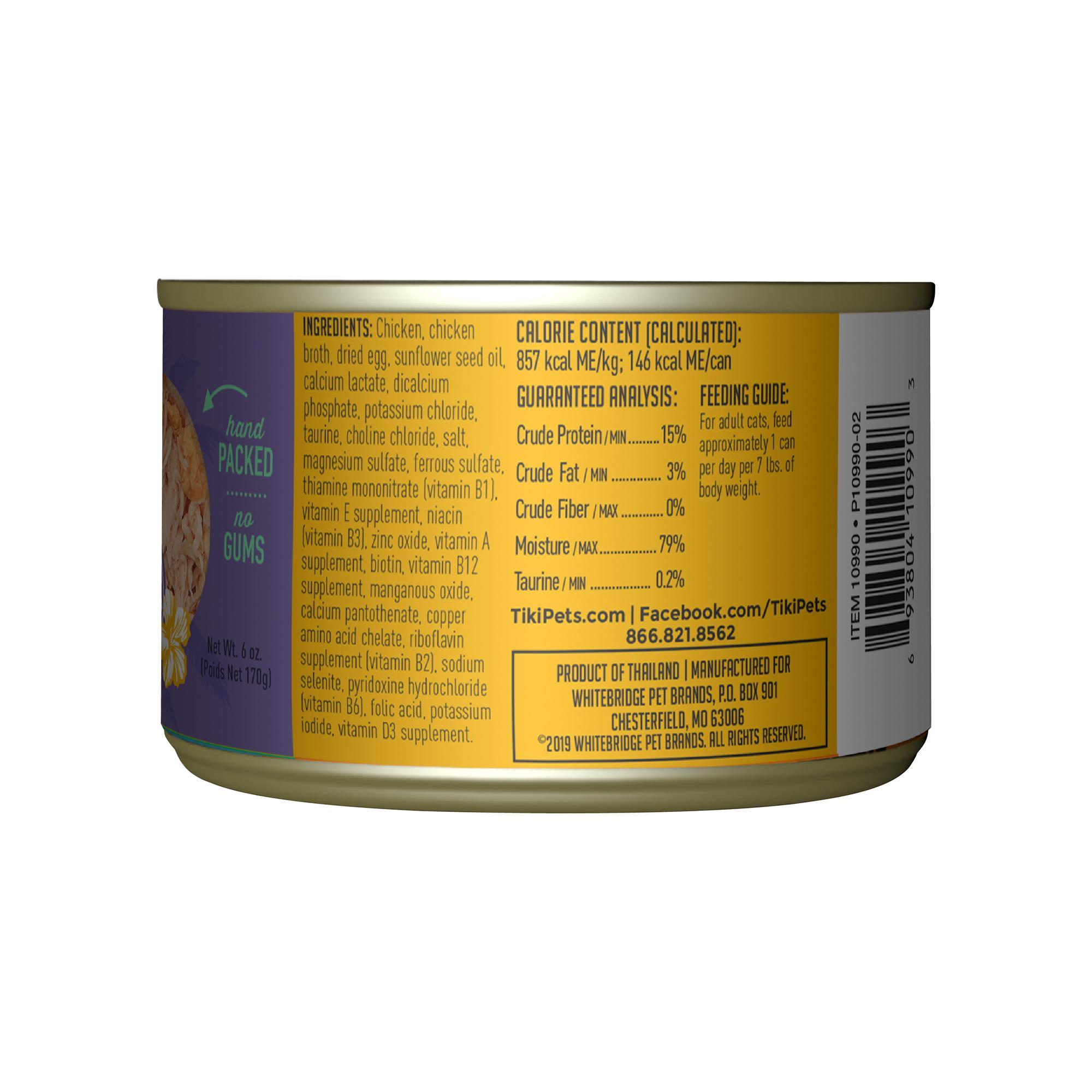 Tiki Cat Luau Chicken & Egg Recipe in Chicken Consomme, 6-oz, case of 8