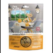 Lazy Kitty Catnip Delight Soft Treats Chicken Grain-Free Cat Treats, 85-gm