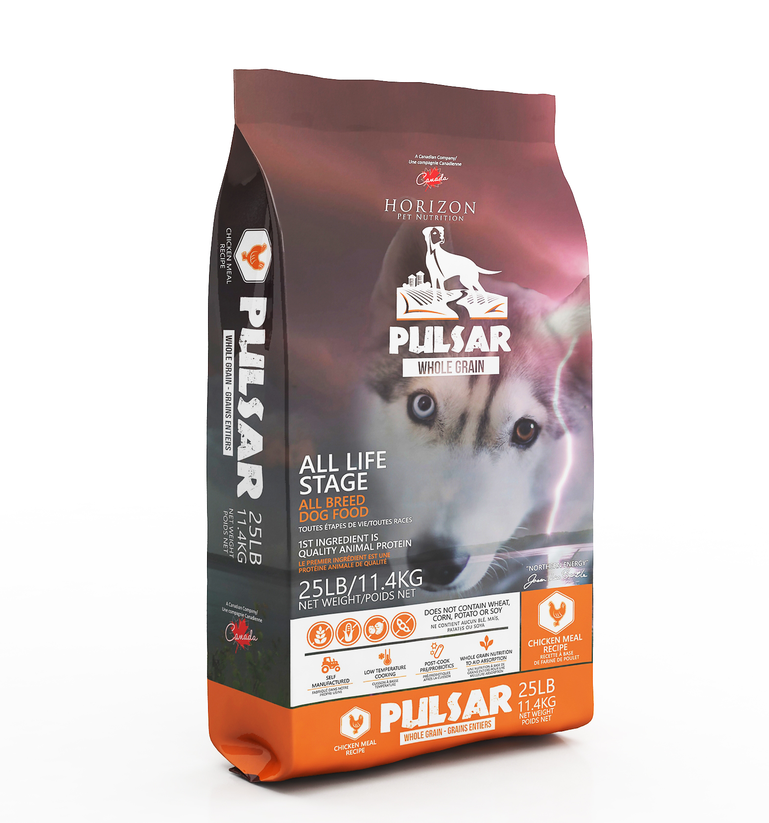 Horizon Pulsar Whole Grain Chicken Dry Dog Food, 4-kg