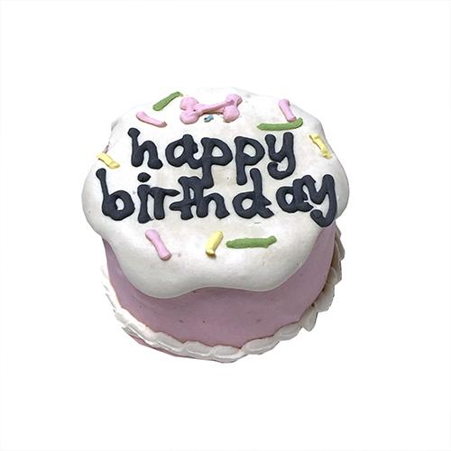 Bubba Rose Birthday Baby Cake Dog Treats, Pink