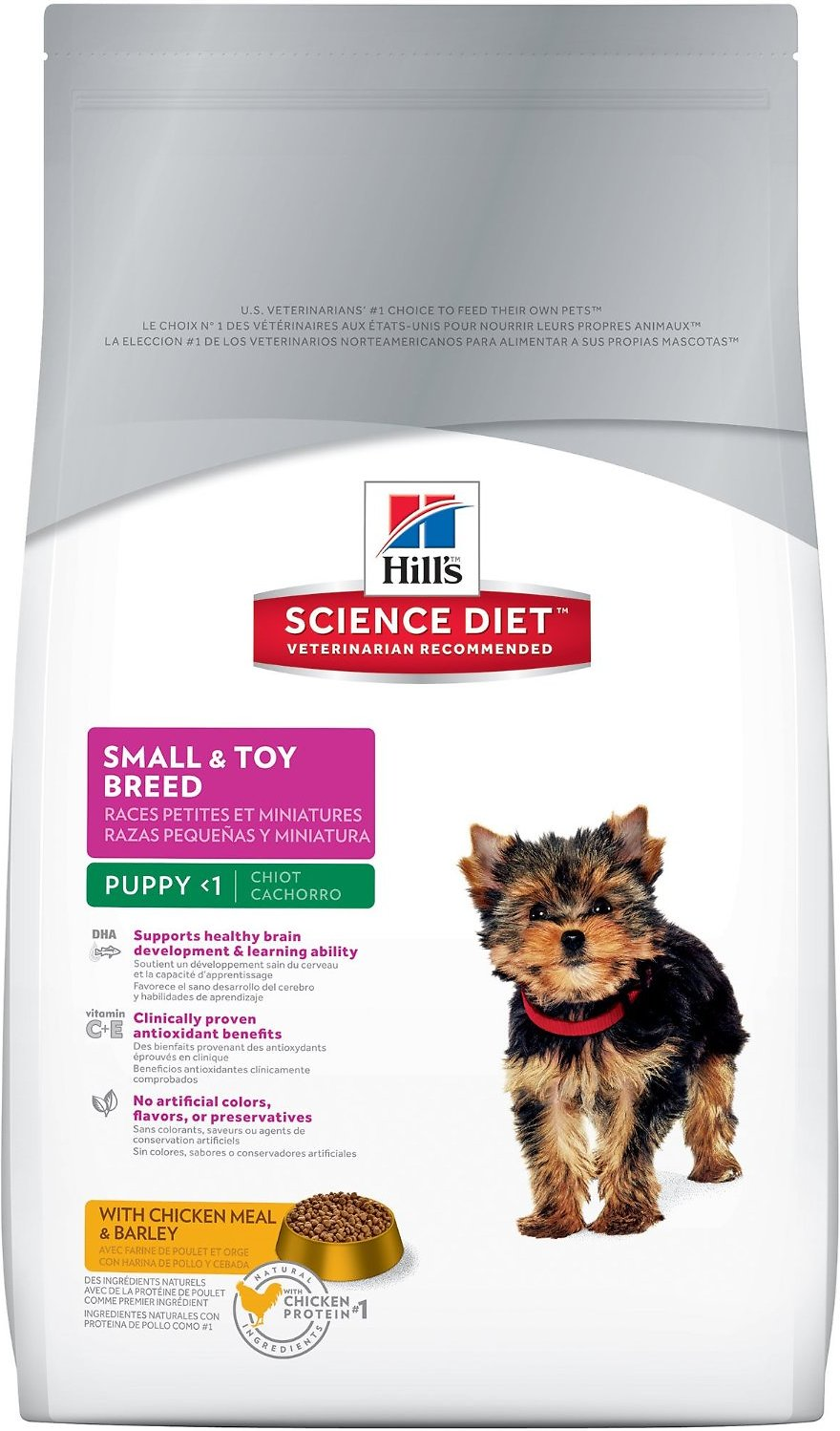 Hill's Science Diet Puppy Small & Toy Breed Dry Dog Food Image