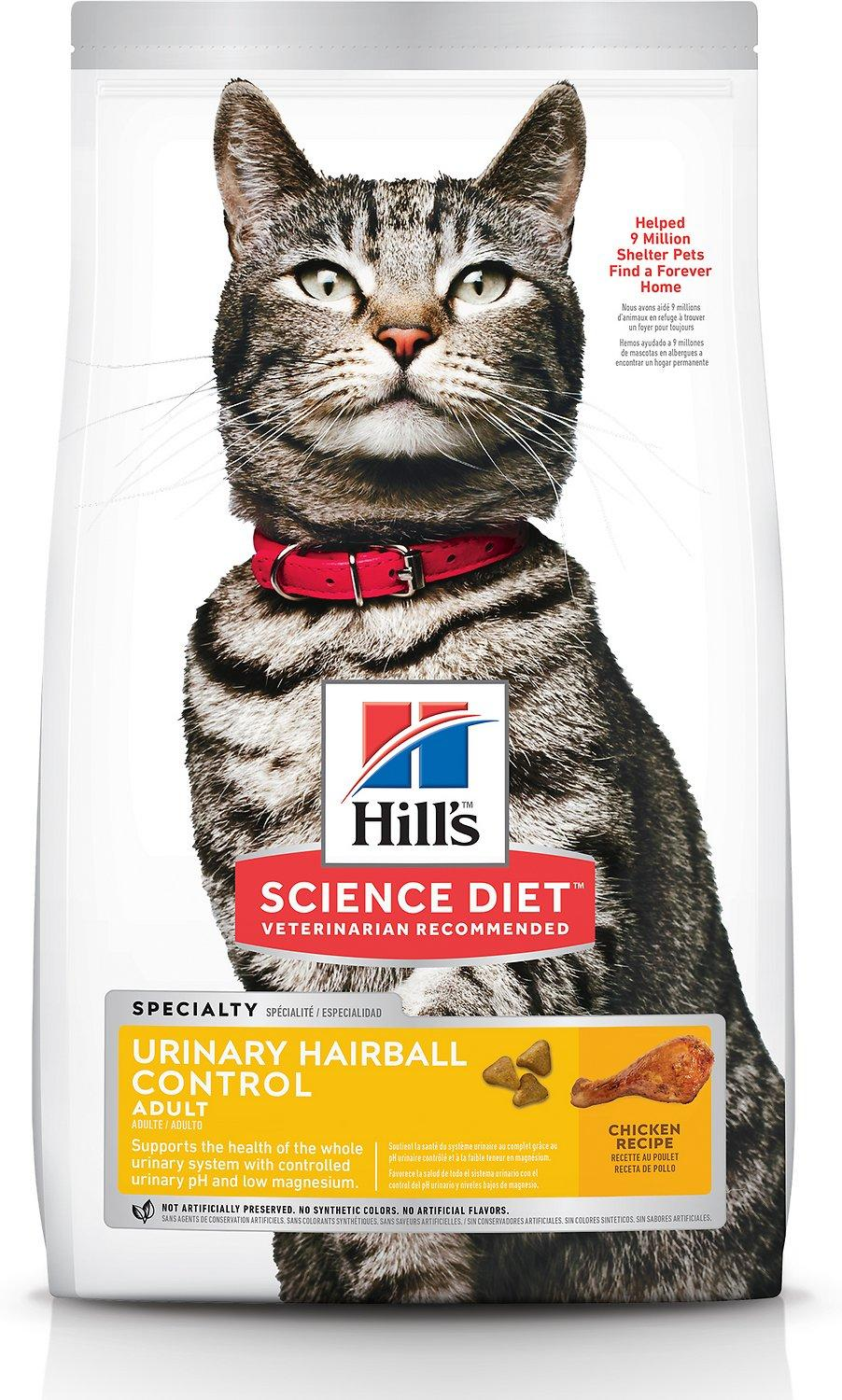 Hill's Science Diet Adult Urinary Hairball Control Dry Cat Food Image