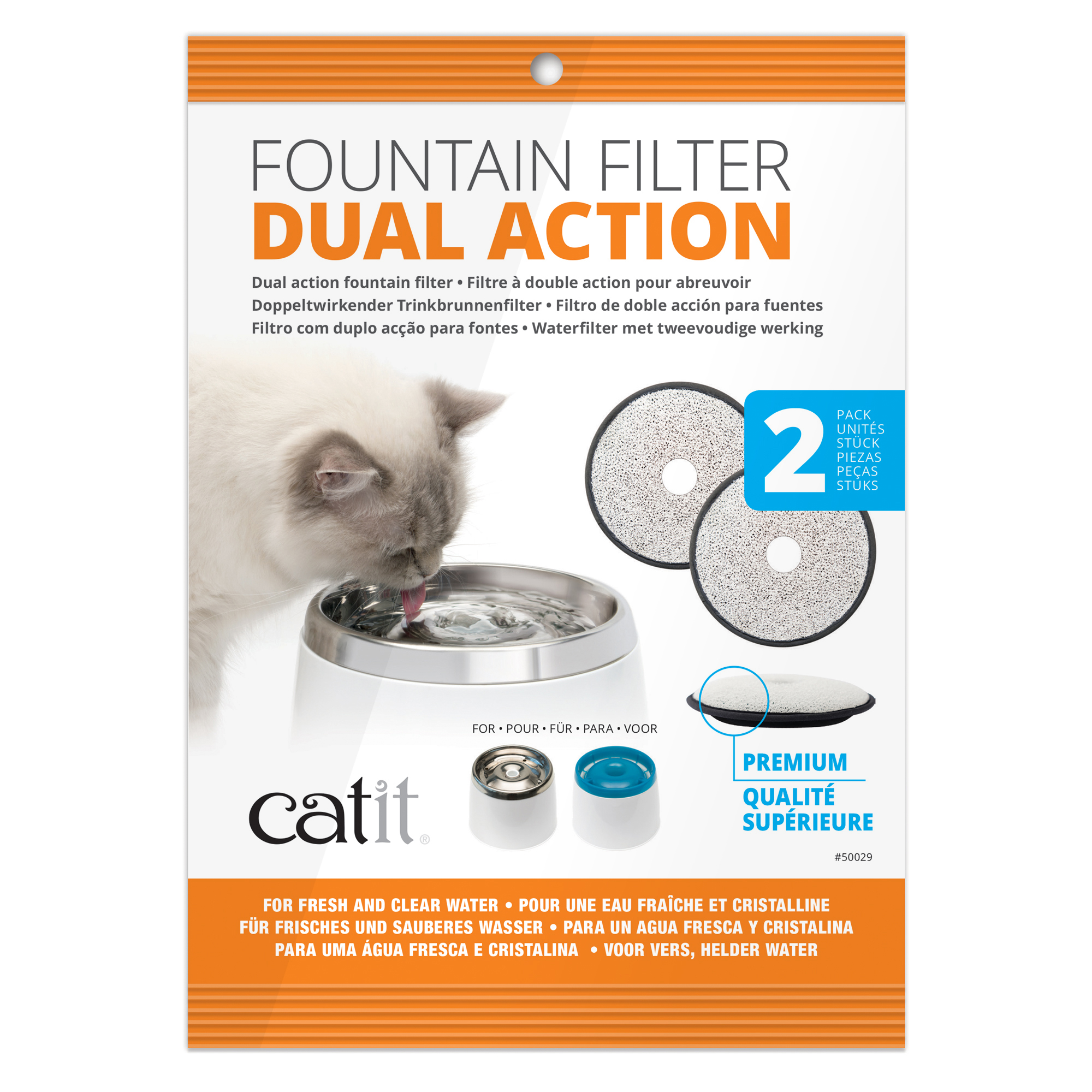 Catit Dual Action Replacement Fountain Filters, 2-pk (Size: 2-pk) Image