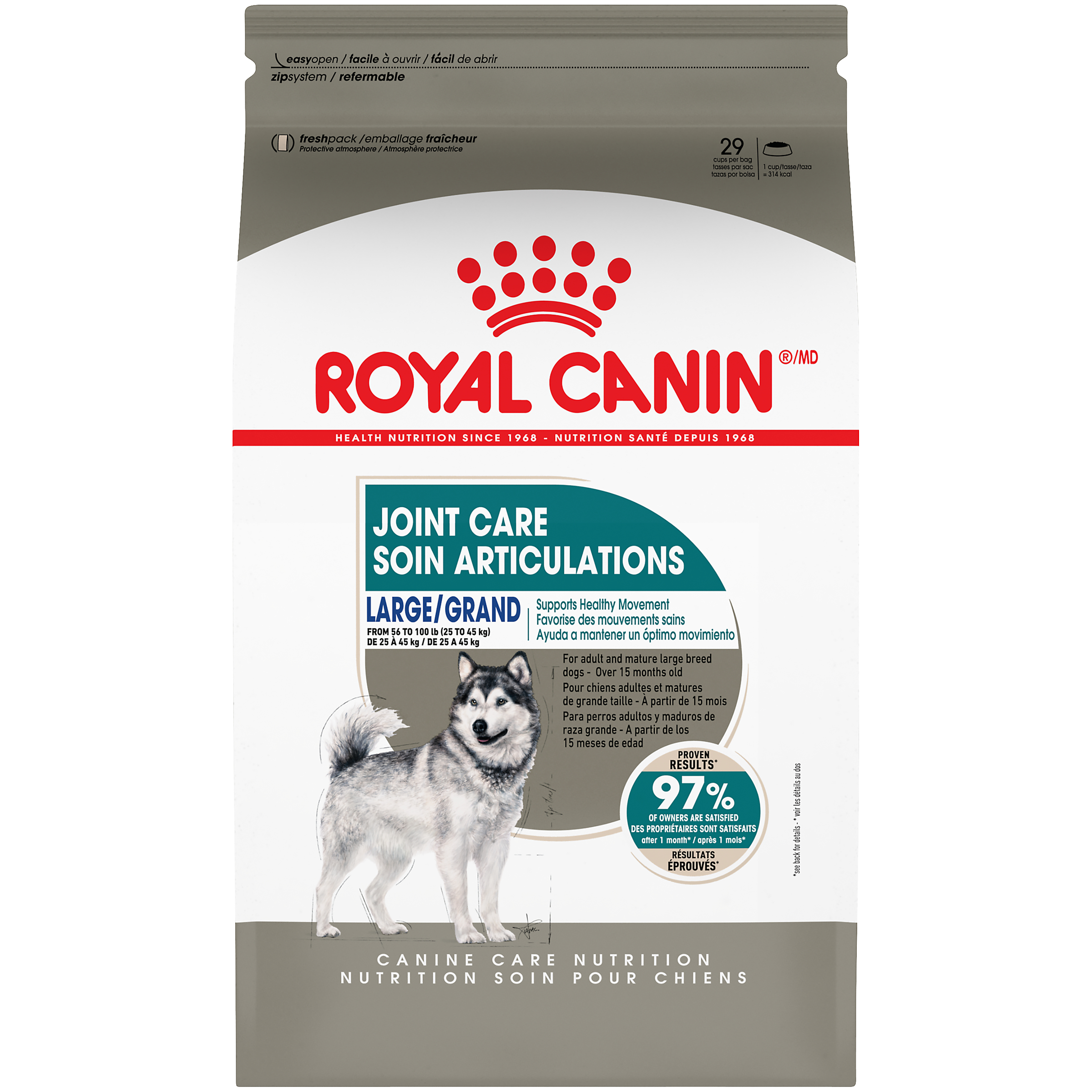 Royal Canin Canine Care Nutrition Large Joint & Coat Dry Dog Food Image