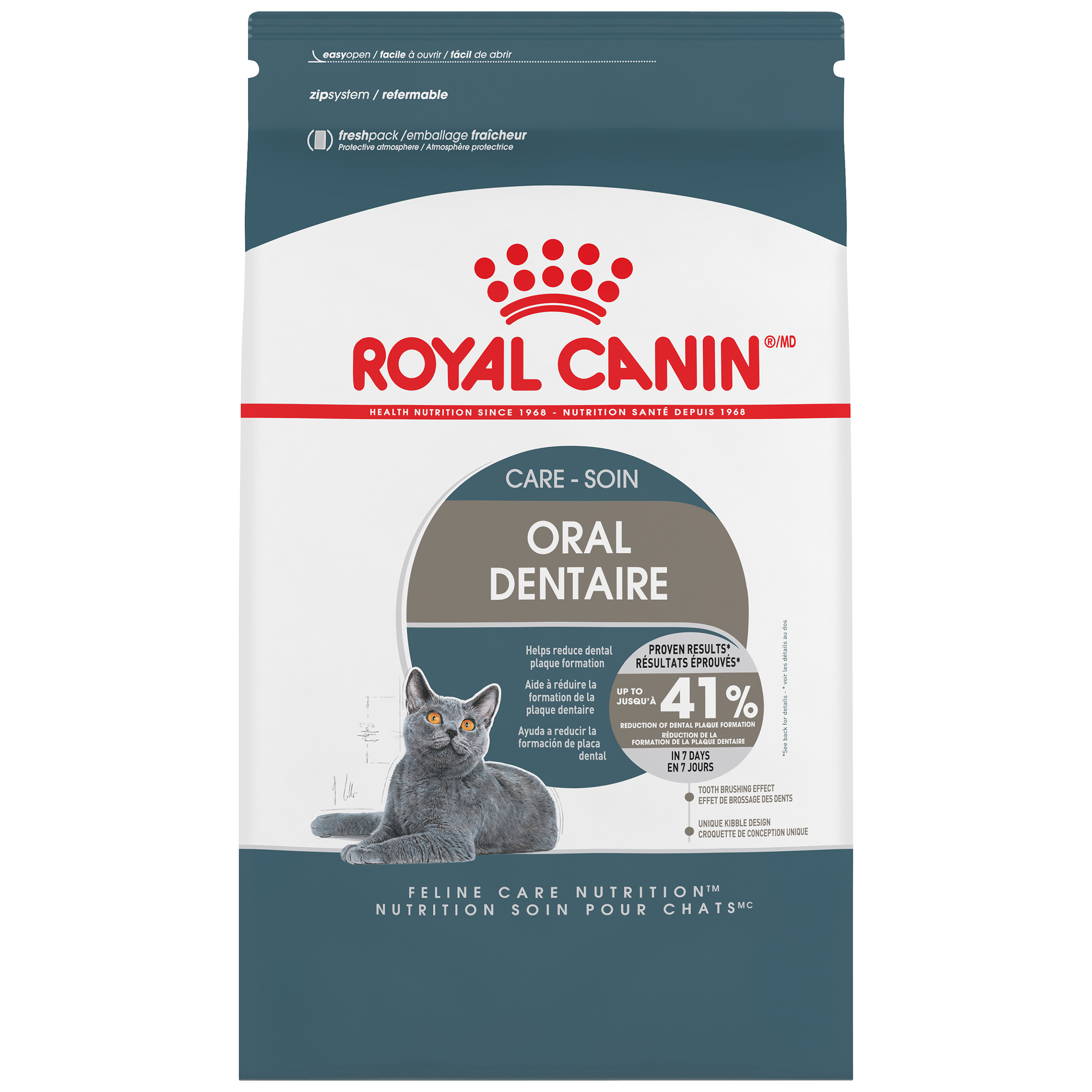 Royal Canin Feline Care Nutrition Oral Care Adult Dry Cat Food Image