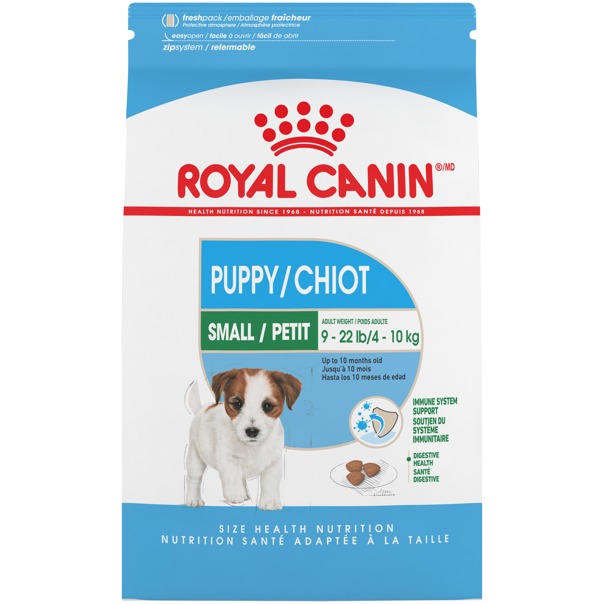 Royal Canin Small Puppy Dry Dog Food Image