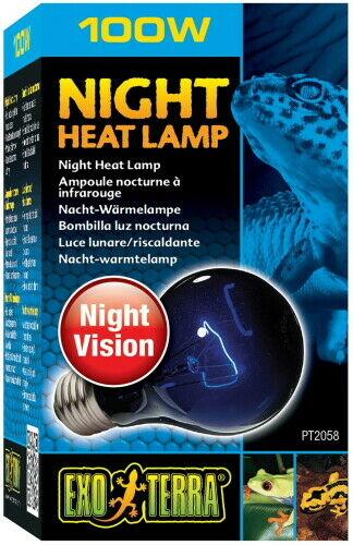 Exo Terra Night Heat Bulb Reptile Lamp, 100-w bulb