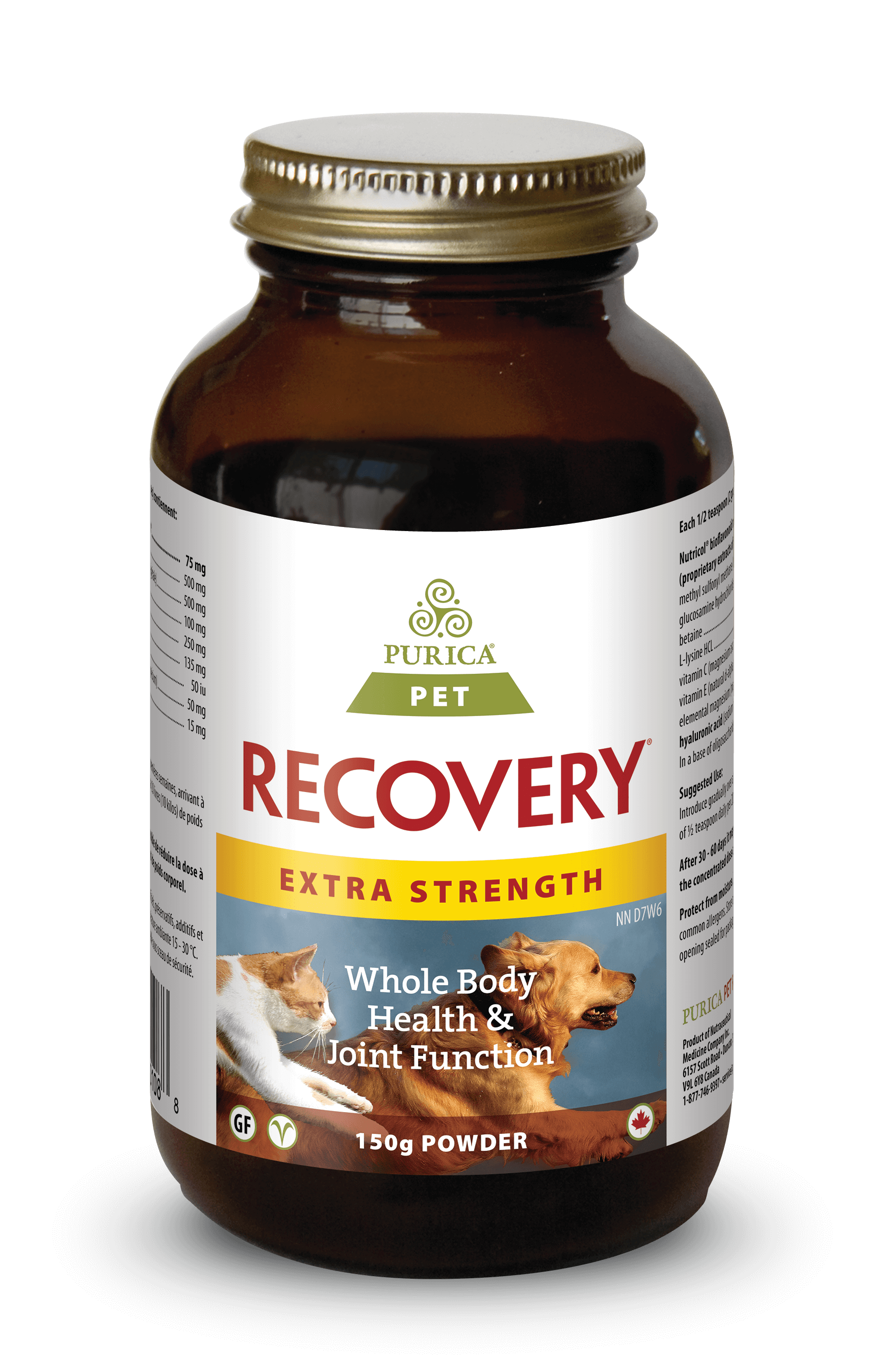 Purica Recovery Extra Strength Powder Dog & Cat Suppliment Image
