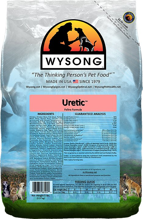 Wysong Uretic Dry Cat Food, 5-lb bag (Weights: 5.0 pounds) Image