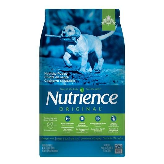 Nutrience Original Chicken Meal with Brown Rice Puppy Dry Dog Food, 11.5-kg