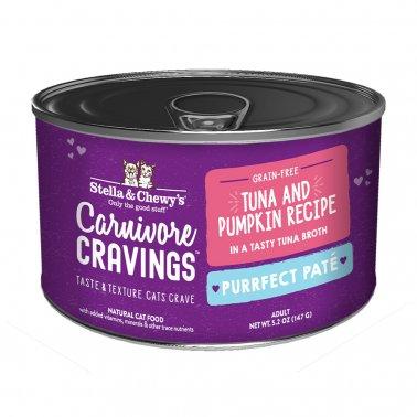 Stella & Chewy's Cat Carnivore Cravings Pate Tuna, 5.2-oz