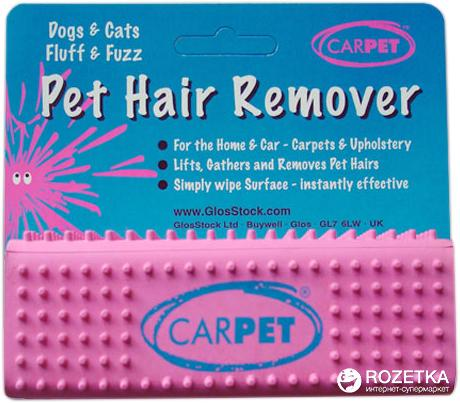 CarPet Pet Hair Remover, Pink Image