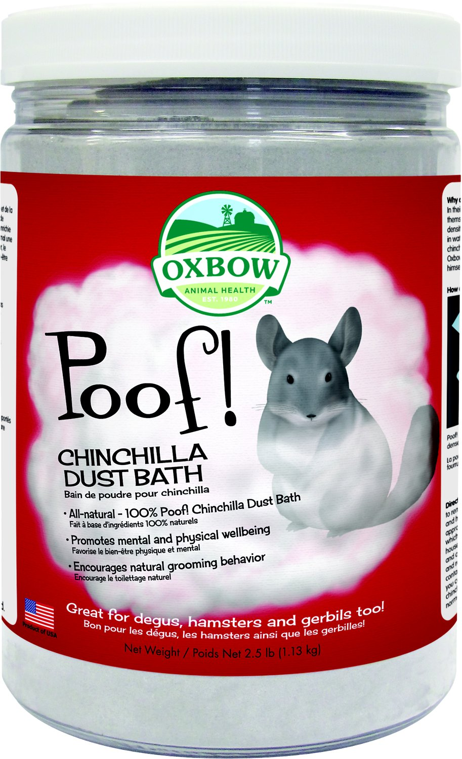 Oxbow Poof! Chinchilla Dust Bath, Blue Cloud, 2.5-lb jar