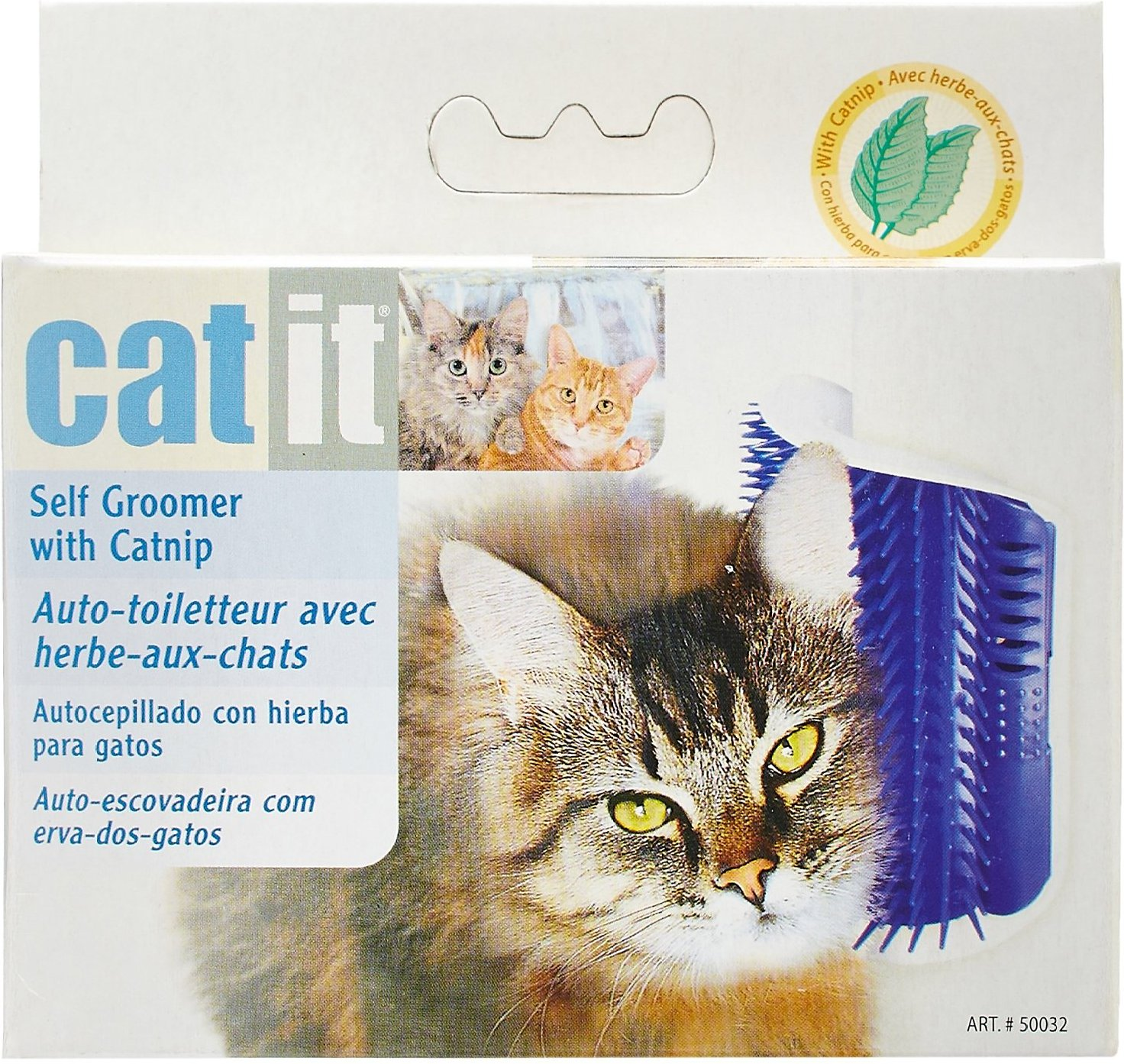 Catit Self Groomer with Catnip for Cats