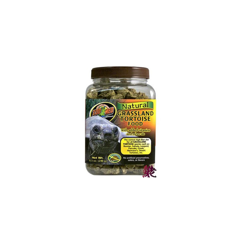 Zoo Med Natural Grassland Tortoise Food, 8.5-oz