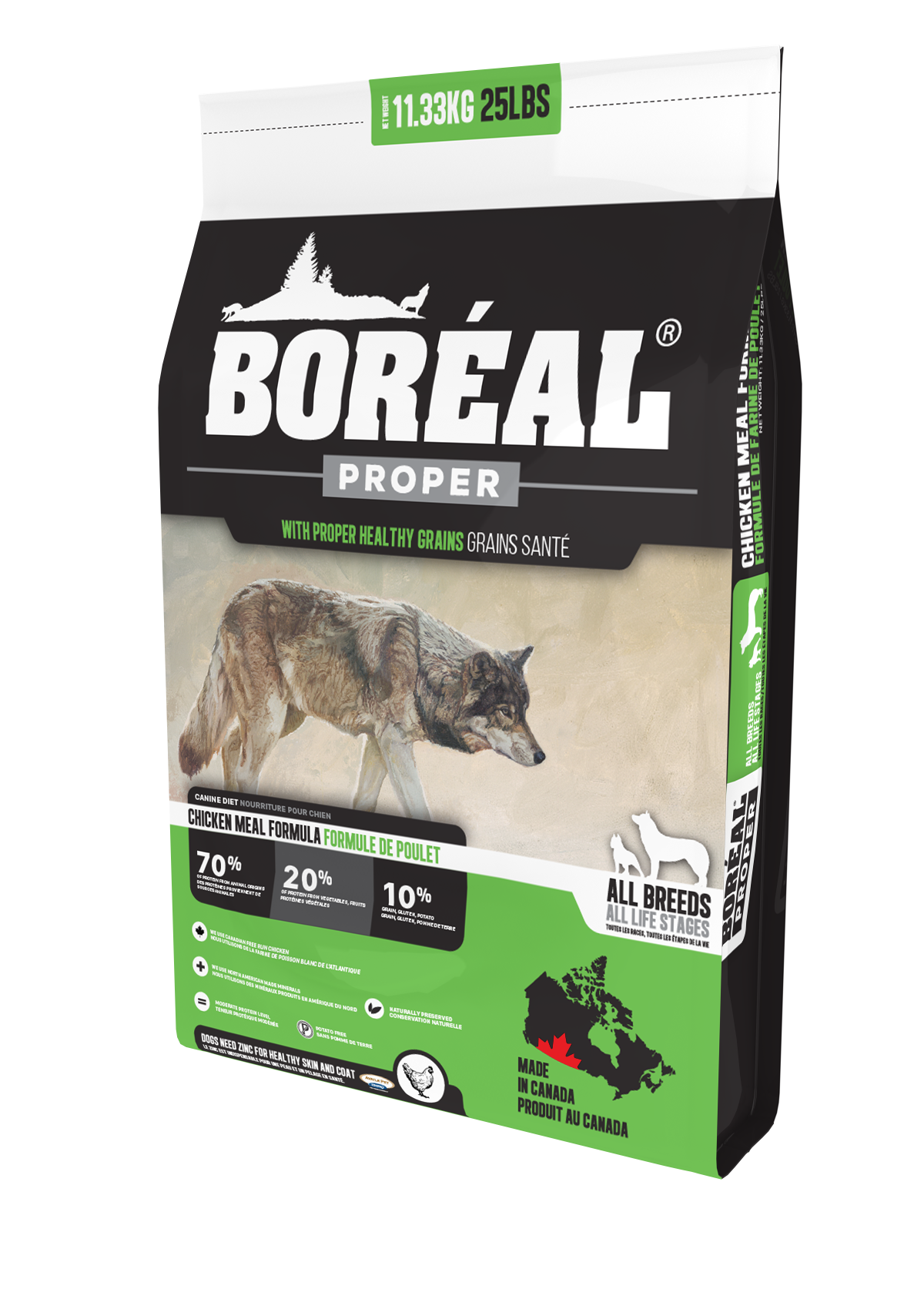 Boreal Proper Chicken Meal Low Carb Grains Dry Dog Food, 11.33kg bag