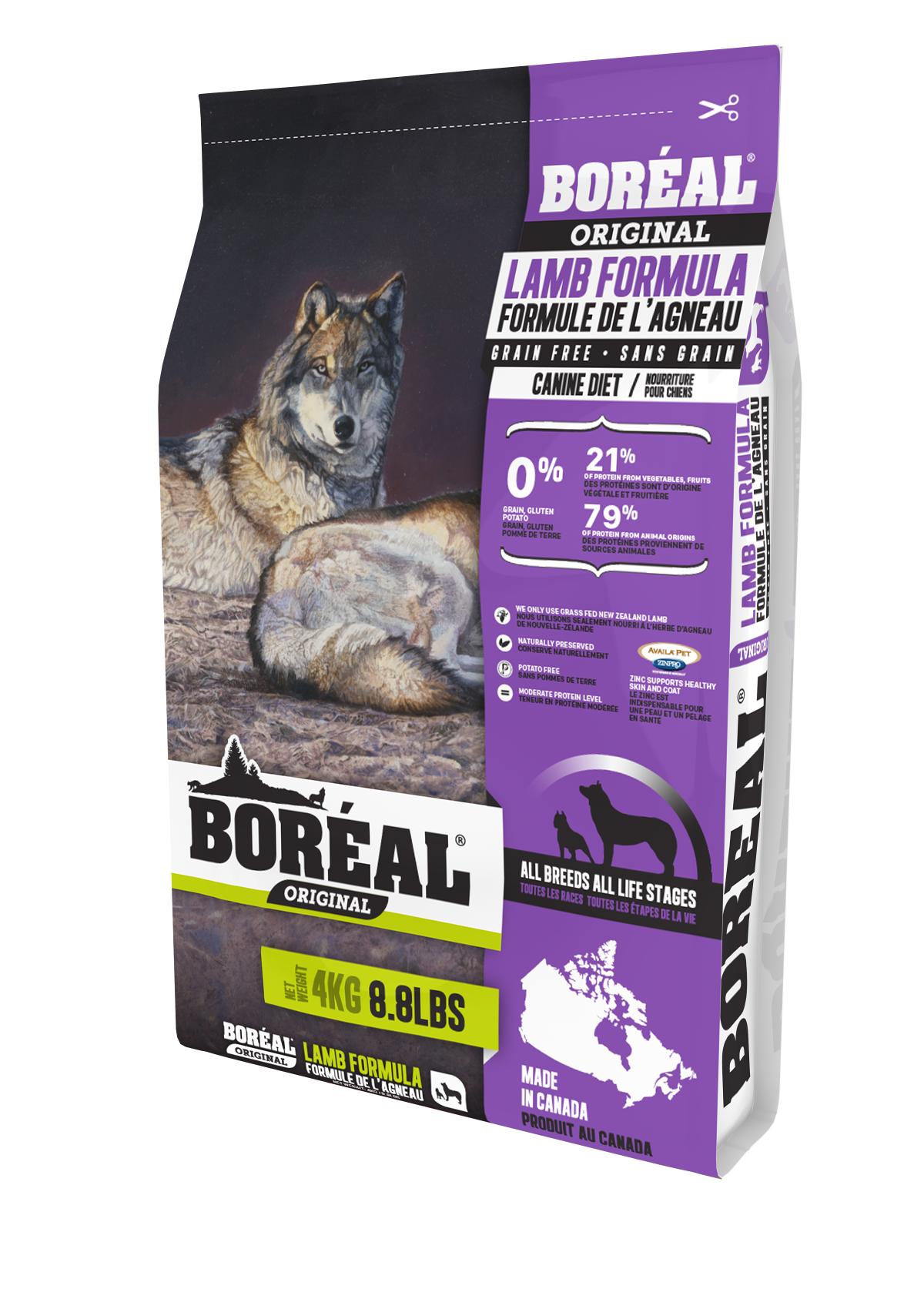Boreal Original Lamb - Grain Free Dry Dog Food, 11.33kg bag