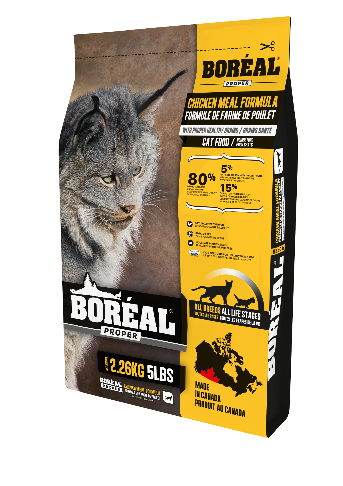 Boreal Proper Chicken Meal Low Carb Grains Dry Cat Food, 2.26kg bag