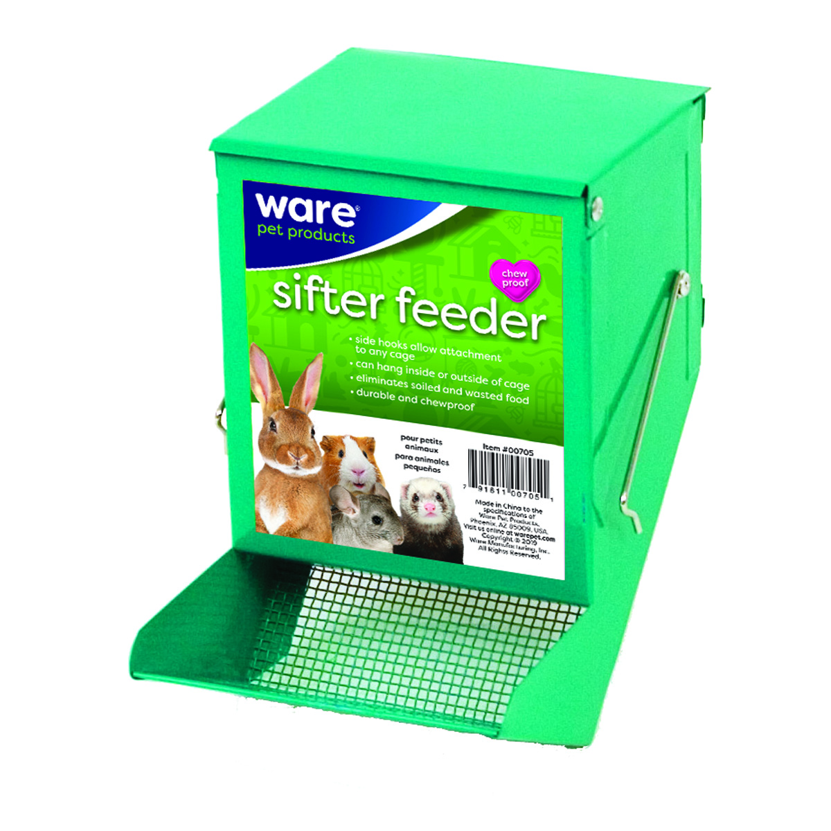Ware Sifter with Lid Small Animal Feeder, 5-in (Size: 5-in) Image